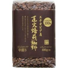 Кофе Фуджита  в зернах, средней обжарки, 400 г