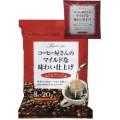 Кофе Mocco mix / Мокко микс молотый,  средней обжарки, в ДРИП-пакетах для заваривания, 8 г × 20 шт
