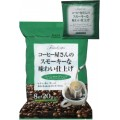 Кофе Special mix / Спешиал микс, глубокой обжарки в ДРИП-пакетах для заваривания, 8 г × 20 шт