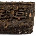 Дворцовый пуэр, плитка (шу), 100 г